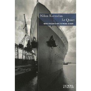 Le Quart, de Nikos Kavvadias